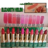 LIPSTICK ELIZABETH HELEN - LIPSTIK ARAB BPOM