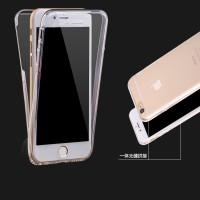Harga sotcase 360 depan belakang fuul body iphone 5 5s 6 6s 6 plus 7 7 | antitipu.com