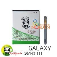 Baterai Rakkipanda For Samsung Grand 3 G7200 Grand Max G720 Double IC