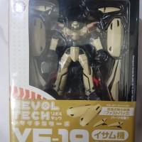 Revoltech Macross Set 2 (YF-19,21)