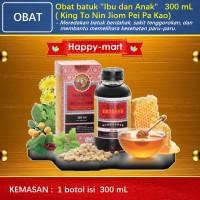 Obat batuk Ibu dan Anak 300 mL (King To Nin Jiom Pei Pa Koa)
