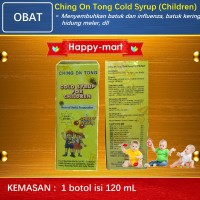 Ching On Tong Cold Syrup for Children