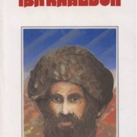 Muqaddimah oleh Ibn Khaldun