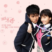 film K-Drama Sassy Girl Chun Hyang Subtitle Indonesia