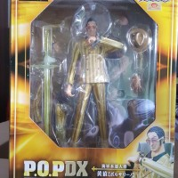 POP DX Kizaru