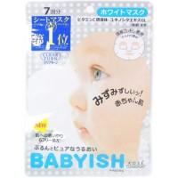 Kose Babyish White Mask