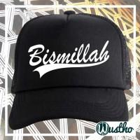 Topi Dakwah Islami Muslim Bismillah by Wustho Clothing