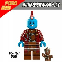 Yondu PG161 Guardians of the Galaxy GOTG Brick Minifigure