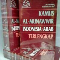 kamus al munawwir indo-arab