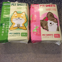 Jual Training pad Anjing / Bau Strawberry & Green Tea. 1 bag =50pc Murah