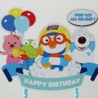 cake topper pororo / Toppers kue tart pororo and friends