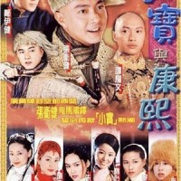 Dvd the Duke of Mount Deer 2000 PANGERAN MENJANGAN