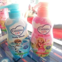 Cussons kids body wash (sabun mandi) pump 350ml