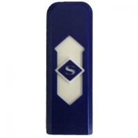 Korek Elektrik USB Cigarette Lighter BIRU. putih