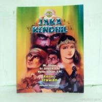 Cerita Rakyat Jawa Timur Cerita Jawa JAKA KENDHIL
