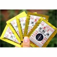 Racun Pembasmi Anti Semut Ampuh Basmi Miejiqing Miejiging Mie Jiqing