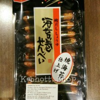 KAMEDA SEIKA NORIMAKI SENBEI 55gr (11pcs x @ 5gr)