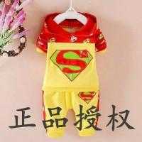 Jual Baju Anak Superman | Jaket Anak Superhero | Setelan Anak Panjang Keren Murah