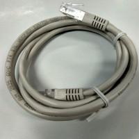 Kabel LAN Connector RJ45 Siap Pakai