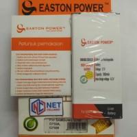 BATERAI BATTERY BATRE G750 G750H SAMSUNG GALAXY MEGA 2 / MEGA2 EASTON