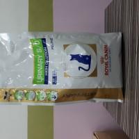 Cat Food Royal Canine Feline Urinary S/O