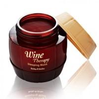 harga Holika Holika Wine Therapy Sleeping Mask - Red Wine - 20011441 Tokopedia.com