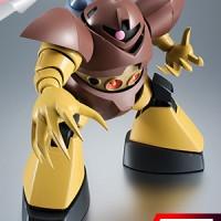 Bandai Robot MSM-03 Ver Anime