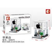 Lego Mini Block Sembo Bangunan Rumah Toko Apple Store SD6070