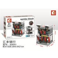 Lego Mini Block Sembo Bangunan Rumah Toko HSBC SD6541