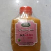 MADU MURNI UNTUK IBU HAMIL & MENYUSUI AL WADEY 0,5KG