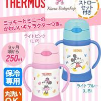 Original Thermos Minnie / Mickey Mouse 250ml