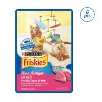 Jual Makanan Kucing Friskies Pouch Tuna Delight Kitten 80gr Murah