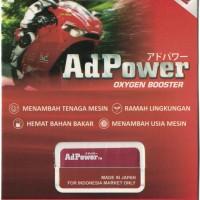 AdPower Motorbike Gen 2
