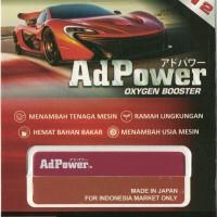 AdPower Car Gen 2