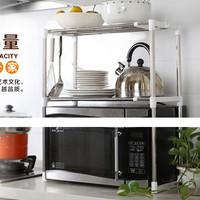 Jual Terlaku #225 Microwave Storage Rack Rak Portable Serbaguna 2 Susun Murah