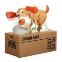 Jual Choken Bako - Celengan Anjing Pemakan Koin - Celengan Unik Murah