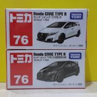 TAKARA TOMY, Tomica Honda Civic Type R No. 76 (White & Black)