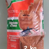 Jual Makanan Kucing / Cat Food MAXI REPACK CHICKEN AND TUNA 2 KG Murah