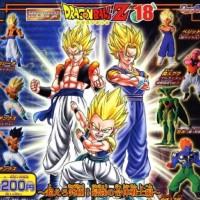 New Dragon Ball HG Gashapon Capsule Vol.18 Full Set 7 Figure / Gogeta
