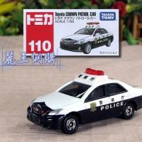 Miniatur Mobil Polisi Toyota Crown Patrol Car Tomica 110