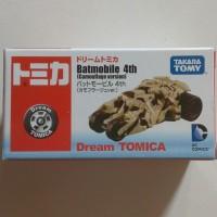 Tomica Dream Tumbler Camouflage Batman 4th