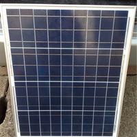 Jual Solar Panel/ Solar Cell 50 WP 12V GH Murah