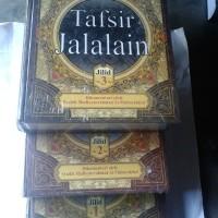 Buku Tafsir Jalalain Set 3 Jilid