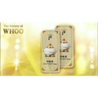 the history of whoo secret court cream 1ml