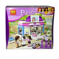 Lego Bela Friends 10156 Butterfly Beauty Shop