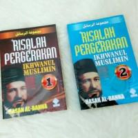 Risalah Pergerakan Ikhwanul Muslimin Jilid 1 dan Jilid 2