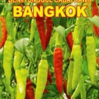 50 biji Benih Cabai Rawit Bangkok F1 bibit tanaman sayuran cabe