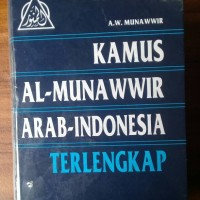 Jual KAMUS AL-MUNAWWIR ARAB-INDONESIA TERLENGKAP Murah