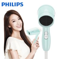 Philips HP8110 Compact Care Hair Dryer 400W | Pengering Promo