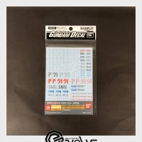 Gundam Decal GD025 1/100 MG F91